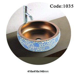 روشویی فانتزی 1035