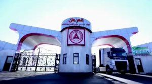 شیرآلات قهرمان بزرگترین کارخانه شیرآلات خاورمیانه
